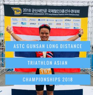 ASTC-Gunsan-Long-Distance-Triathlon-2018